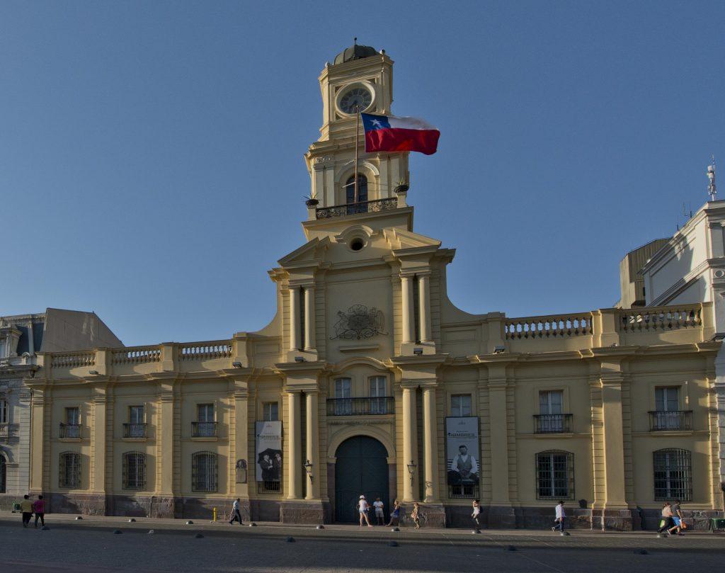 Hito 17 - Museo Histórico Nacional