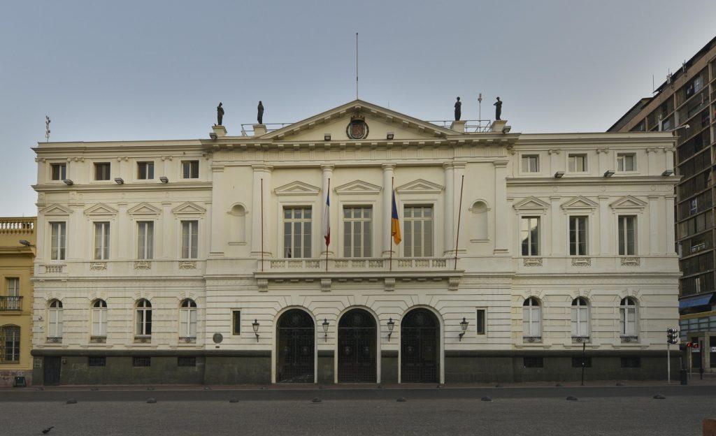 Hito 18 - Palacio Consistorial, Municipalidad de Santiago